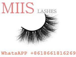 natural false eyelash