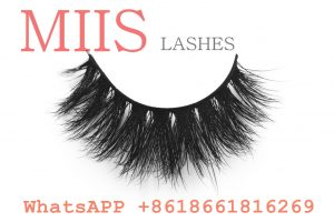 best mink false eyelashes